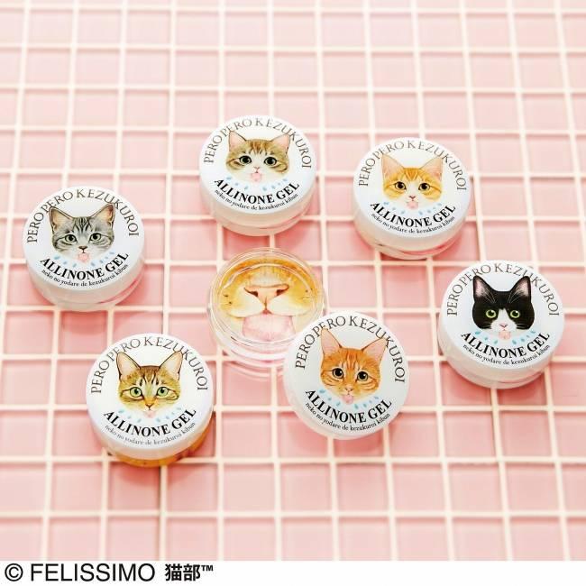 超療癒貓貓美妝!肉球口味護手霜、類貓咪口水保濕凝膠新登場