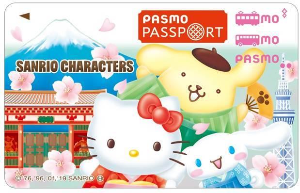 東京地下鐵活動多!PASMO將推出三麗鷗角色交通卡