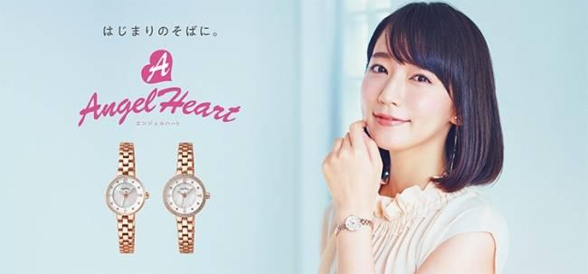 手錶品牌「Angel Heart」新概念「從一開始」 吉岡里帆新視覺與春夏新作!