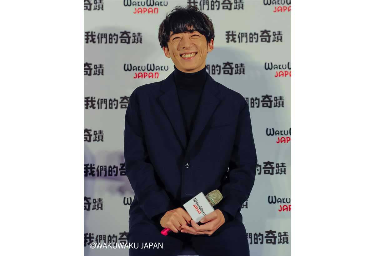 慶WAKUWAKU JAPAN開台2週年 日本爆紅男神高橋一生首次來台宣傳「我們的奇蹟」