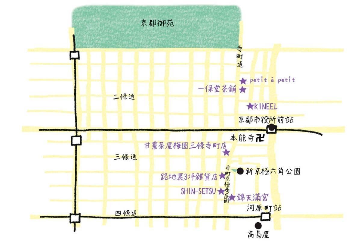 【關西・京都】傳統與現代時光交錯的街道「寺町通」【暢遊日本vol.39】