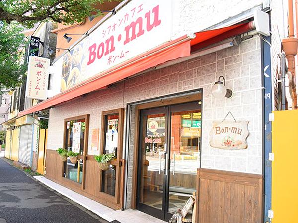 沒用膨脹劑也如雲朵般軟乎乎!能品嘗食材原味和香味的日本戚風蛋糕店「Bon mu」