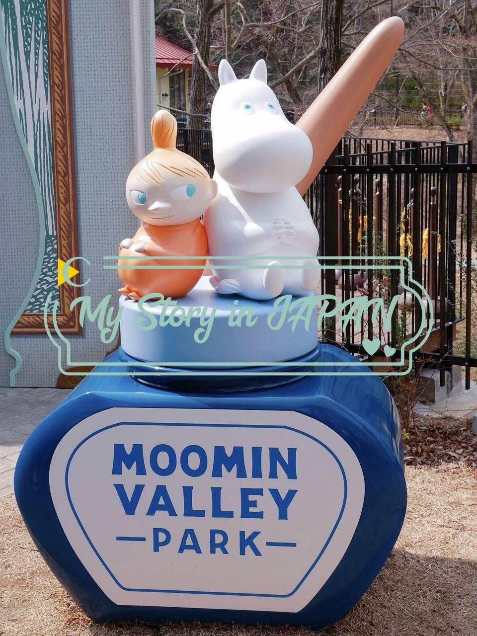 【我的日本生活物語】萬眾矚目的「嚕嚕米主題樂園」玩樂攻略心得!一起沉浸在療癒系北歐童話世界吧!~前篇 ~