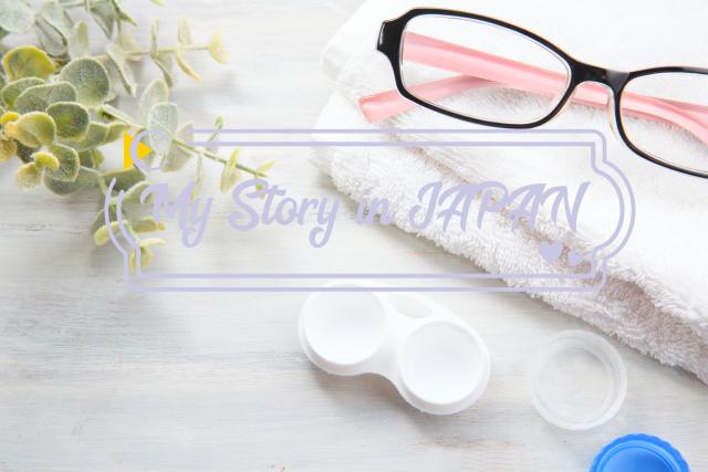 【我的日本生活物語】不是帶錢就好!日本的隱形眼鏡這樣買