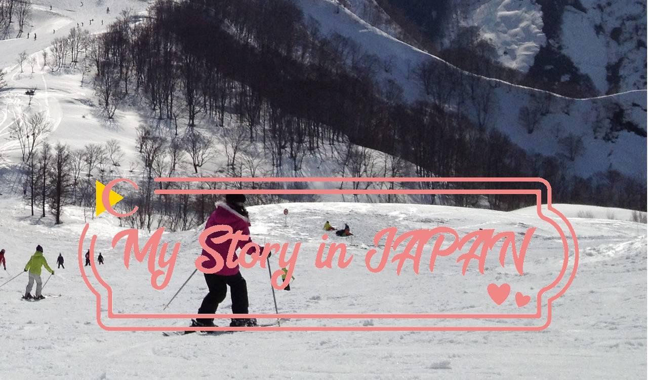 【我的日本生活物語】初學者必看!日本滑雪必做準備與注意事項