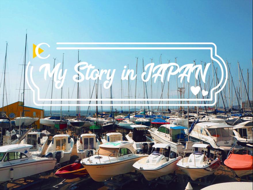 【我的日本生活物語】葉山藝術祭 揭開別莊「加地邸」的神秘面紗!
