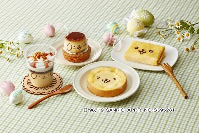 日本4款布丁狗甜點全新上市~快來把布丁狗吃掉吧!