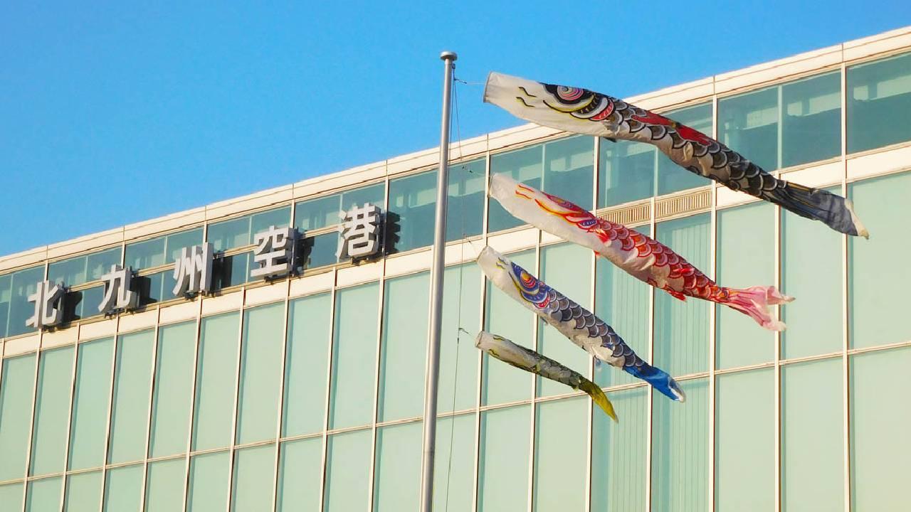 桃園機場直飛!北九州機場週邊攻略 — 小倉城、門司港、別府溫泉觀光超方便