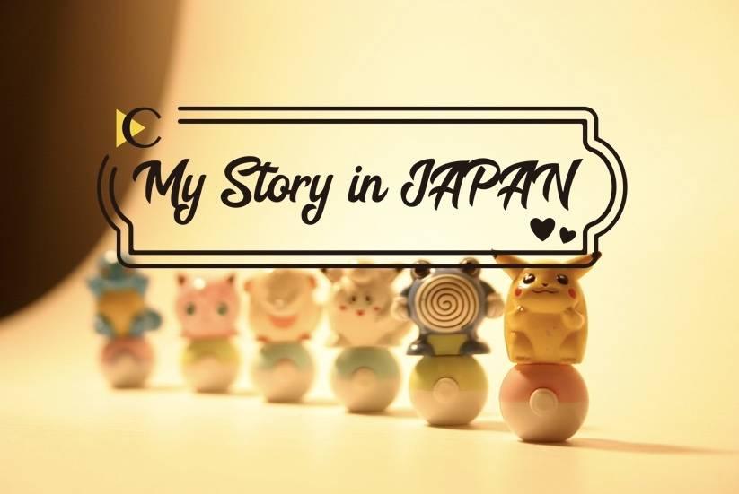 【我的日本生活物語】充滿神奇寶貝寶可夢的一天!任天堂Switch&寶可夢福袋開箱好刺激!