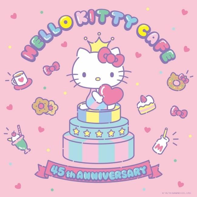 池袋西武期間限定Kitty Cafe開幕了~去和Kitty一起慶祝45週年吧