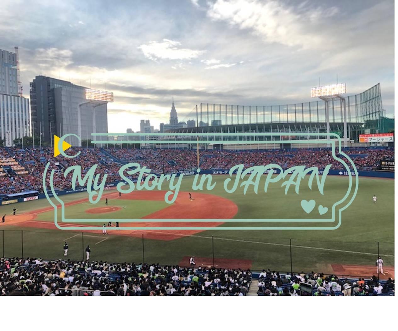 【我的日本生活物語】嗨起來就唱國歌?!到東京神宮球場熱血看棒球去!