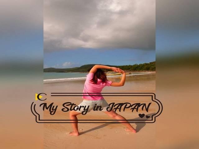 【我的日本生活物語】我們與脂肪的距離 在日本運動去!