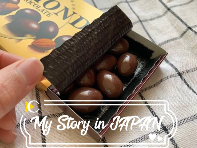 【我的日本生活物語】日本超市必買杏仁果巧克力大評比(LOTTE、明治、固力果、不二家)