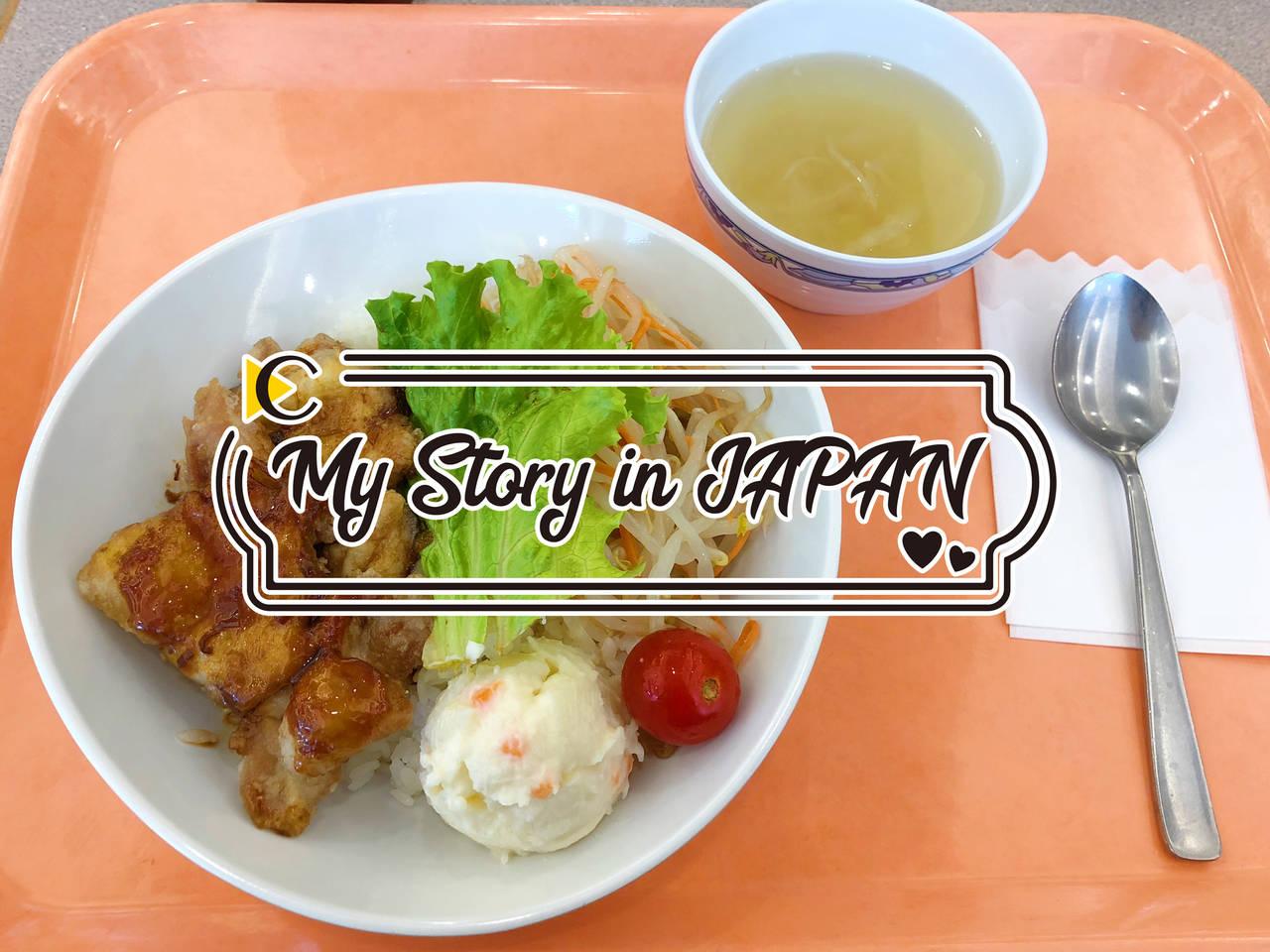 日本學校的食堂都吃些什麼?便宜拉麵、蛋包飯應有盡有!