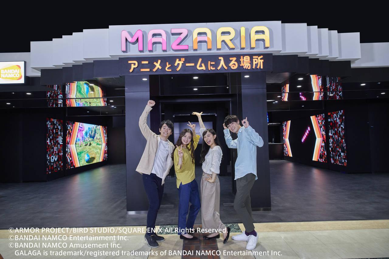 VR遊戲場MAZARIA池袋隆重開幕!跟史萊姆實際對戰就趁現在