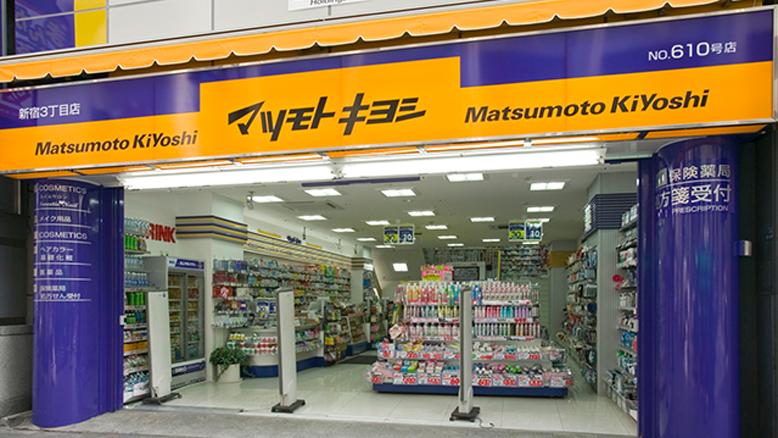 要購買梅雨對策護理必需的商品,可以去松本清掃貨哦!