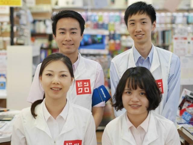 隨時都有會說中文的店員為您服務
