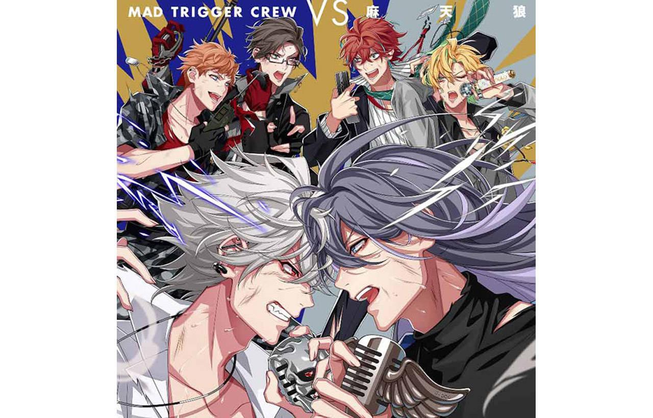 MAD TRIGGER CREW、麻天狼『MAD TRIGGER CREW VS 麻天狼』(King Record/11月14日發售)