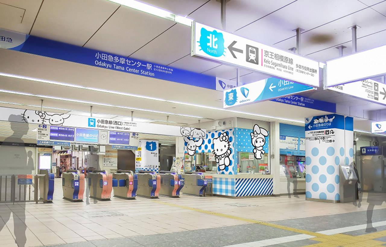 小田急多摩中心站也施行使用三麗鷗角色的設計裝飾 (C)2018 SANRIO CO., LTD.