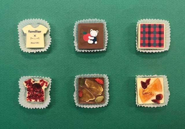 蒙地安巧克力禮盒