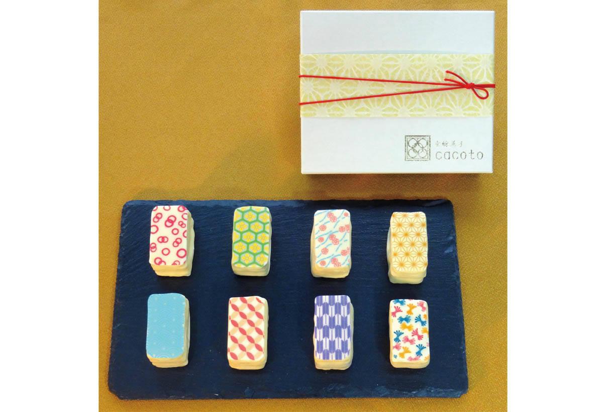 kimono(3,400日圓/ 8入)多種口味的迷你蛋 糕。※需冷藏且賞味期限 僅有4天。