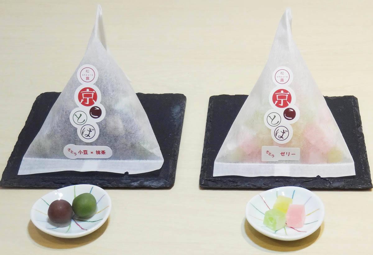 京言葉(530 日圓)使用砂糖和白巧克 力包裹的甜點。