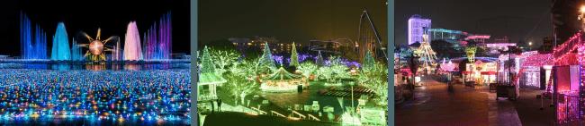 (左)鑽石・極光世界     (中)翡翠花園      (右)粉紅寶石鎮