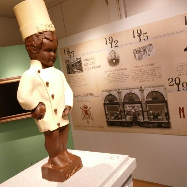 比利時「NEUHAUS」為這次展覽特別製作的巧克力「尿尿小童」