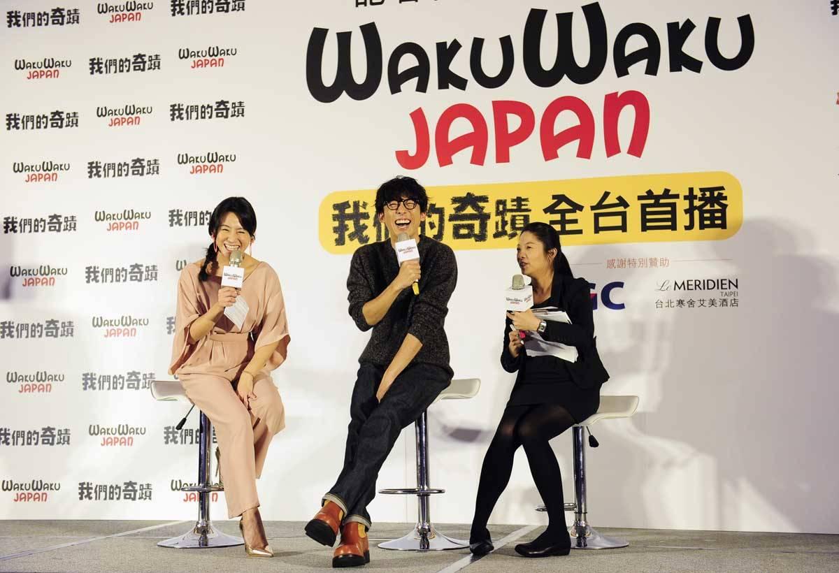 ©WAKUWAKU JAPAN