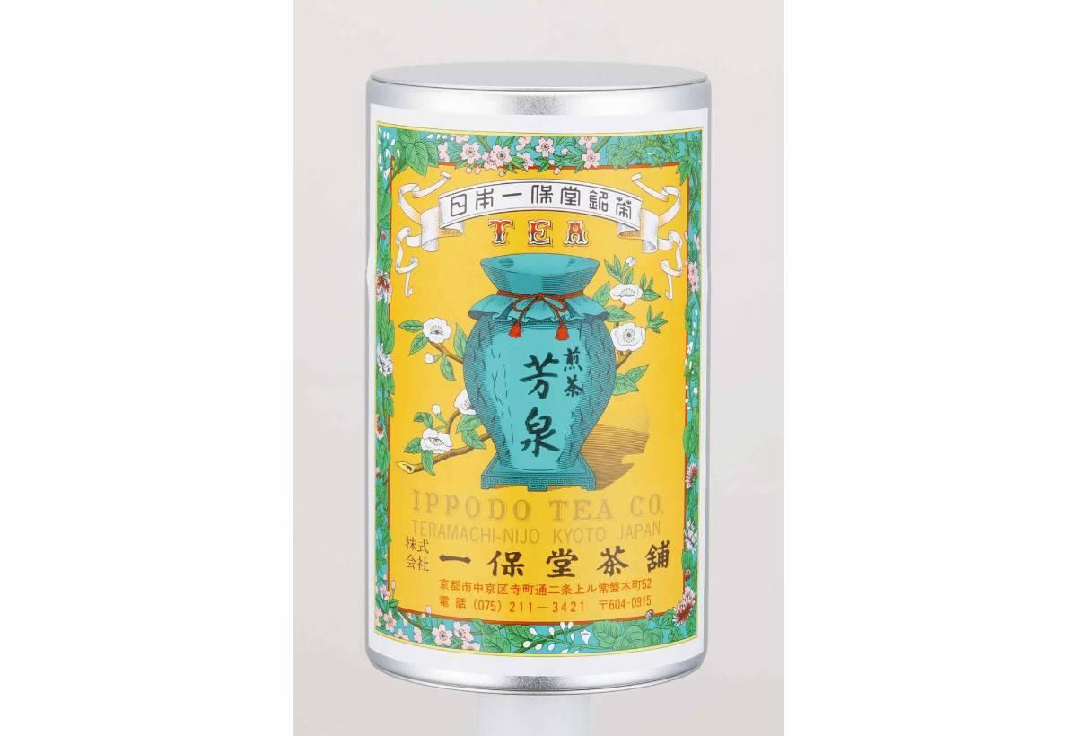 煎茶芳泉(3,000日圓)香氣濃郁且口感溫潤,搭配點心享用也很適合。
