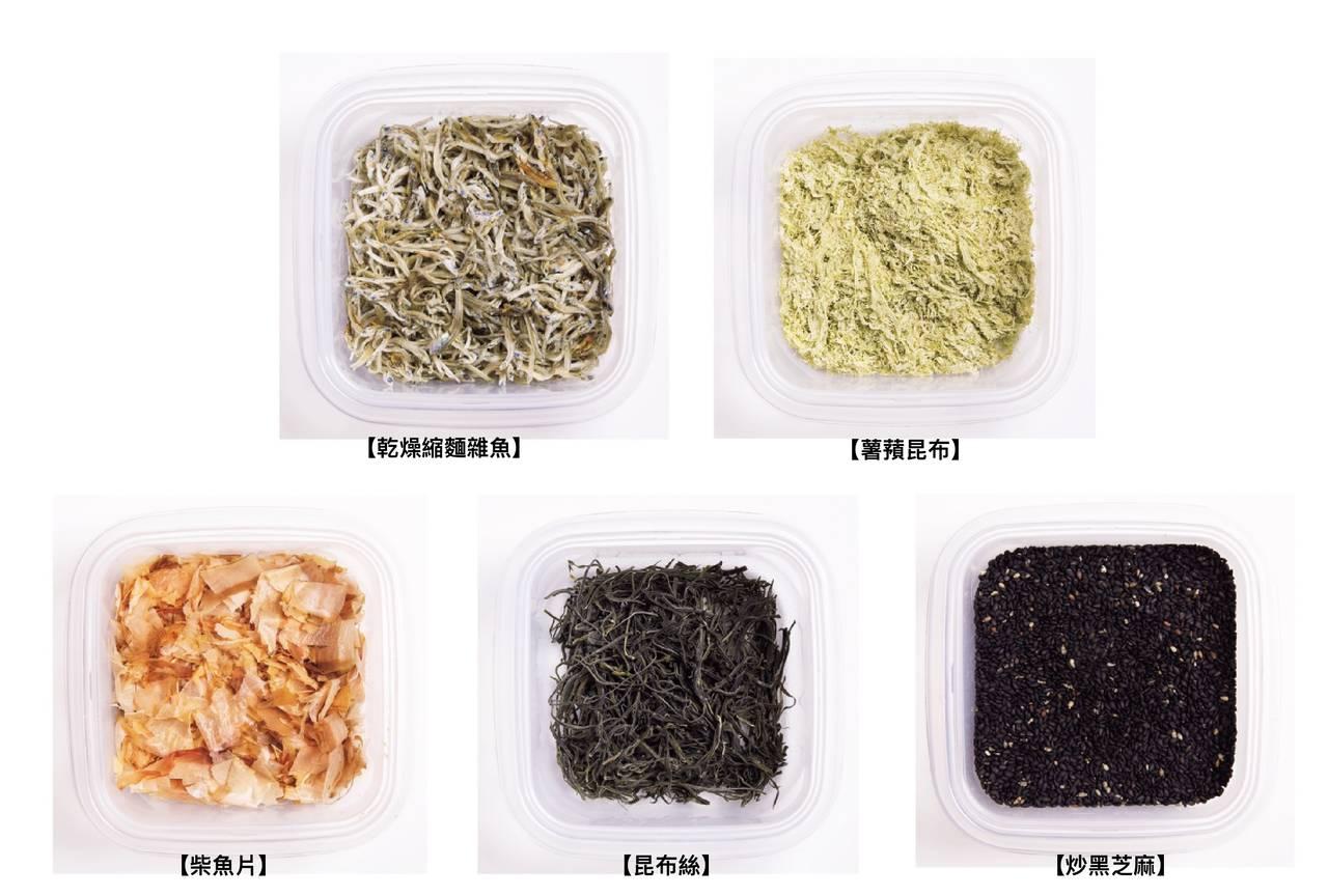 ・干物或保存食品分裝成容易拿取的小份裝
