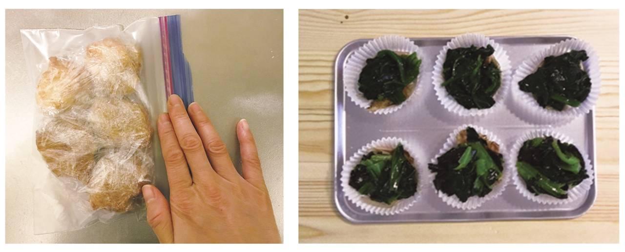 ・冷凍保存OK的食物分裝成小份後自然解凍