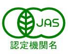 引用:農林水產省官方網站(日文網站)
