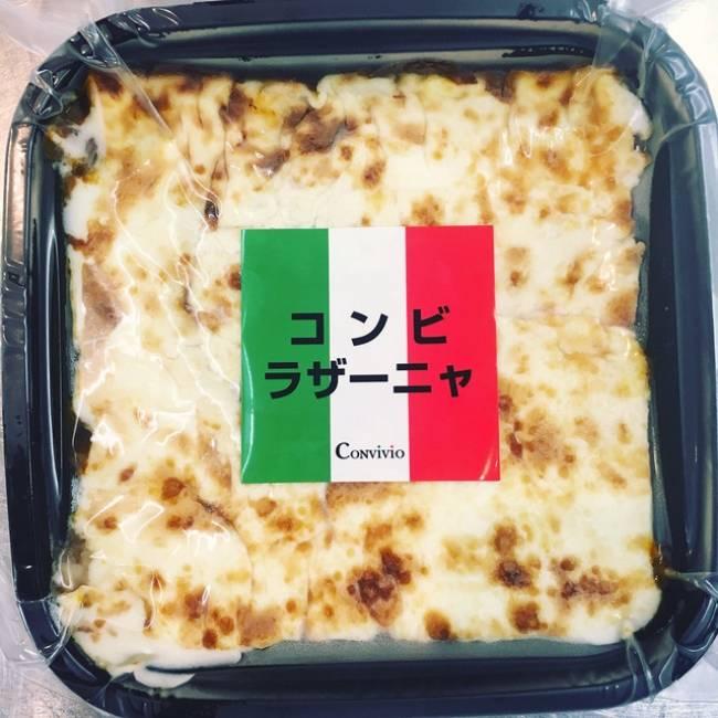 Convi風味千層麵