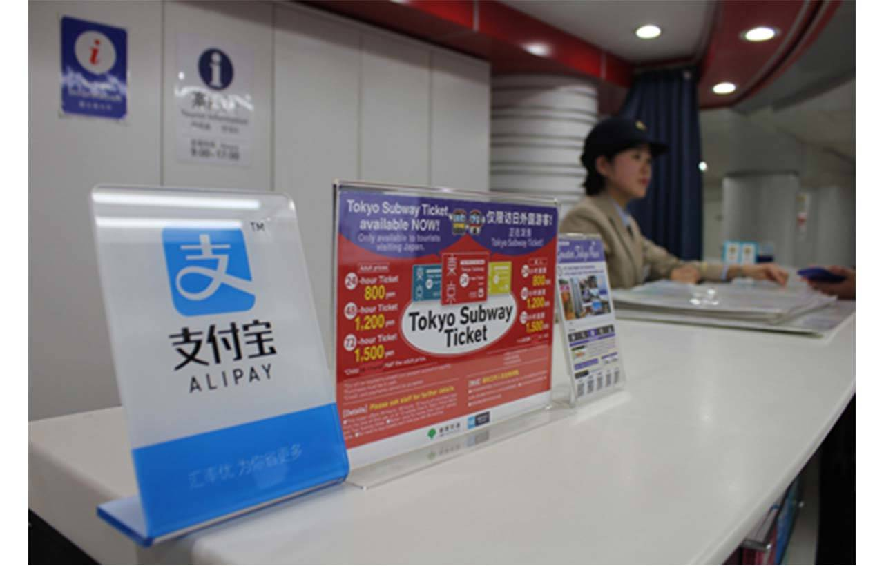 可使用行動支付「支付寶」的旅客服務中心增加了