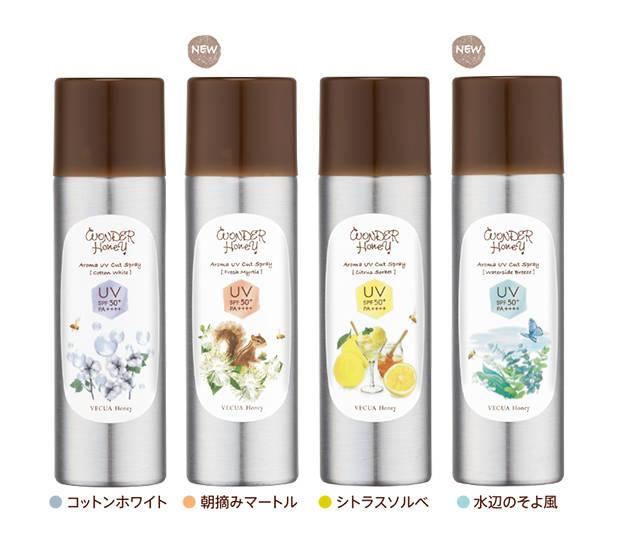 ■Wonder Honey芳香UV隔離噴霧<防曬噴霧> 4種/ 60克/各1,400日圓(不含稅) ※限量發售