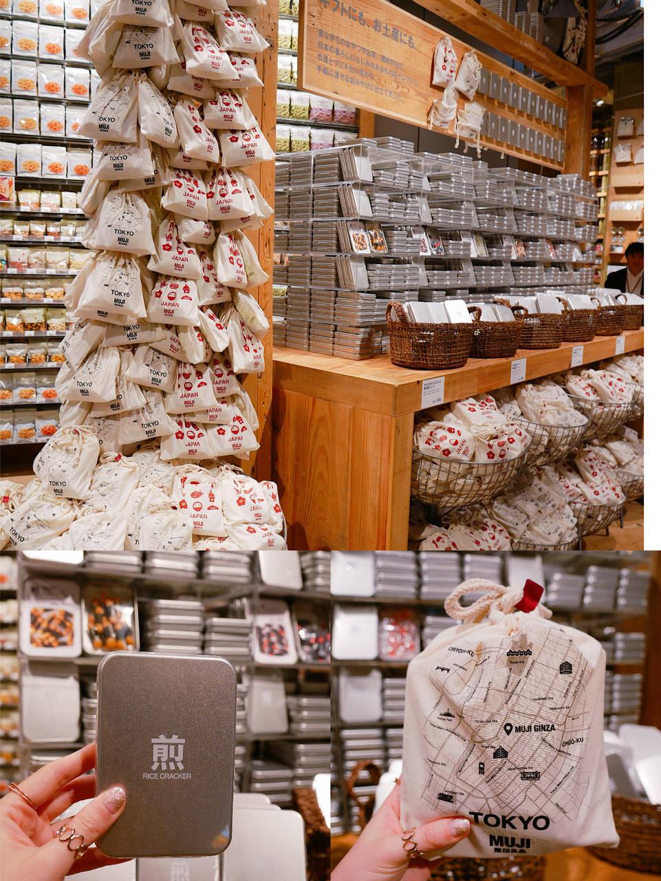 ▲非常可愛的土產區,簡單時尚的包裝,送禮自用兼得宜。