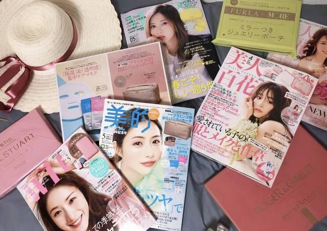 日本時尚雜誌推薦