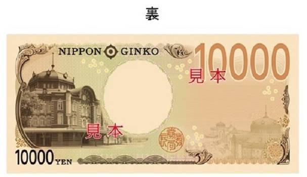 新的一萬圓日幣背面設計