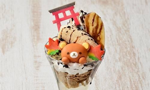 悠閒的紅葉谷 拉拉熊的和風巧克力香蕉聖代 1,280日圓