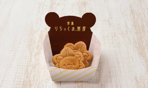 拉拉熊的楓葉饅頭 2個裝 350日圓