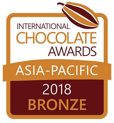 抹茶巧克力獲2018年國際巧克力大獎銅獎