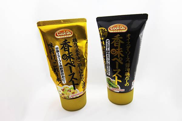焦蔥味→蠔油味