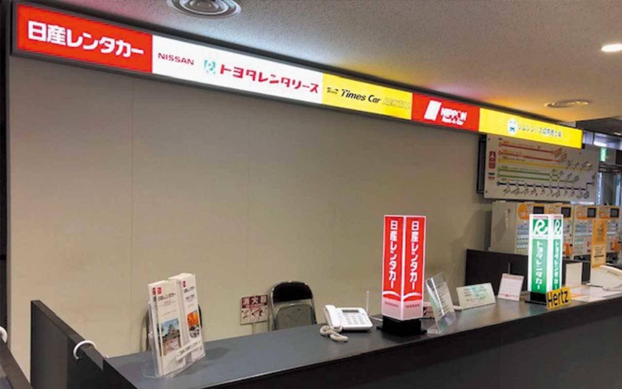 請事先在網上完成預約手續,至高松機場的日產租車櫃檯洽詢。