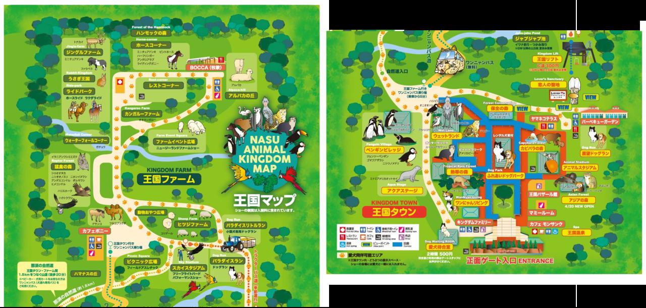 那須動物王國園內地圖(引用自那須動物王國HP)