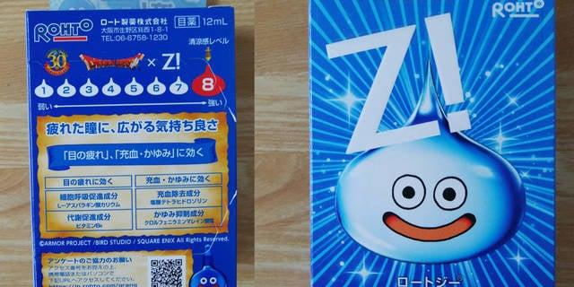 這款樂敦的Z1,成分算是眼藥水的基本款,包含去除充血及...
