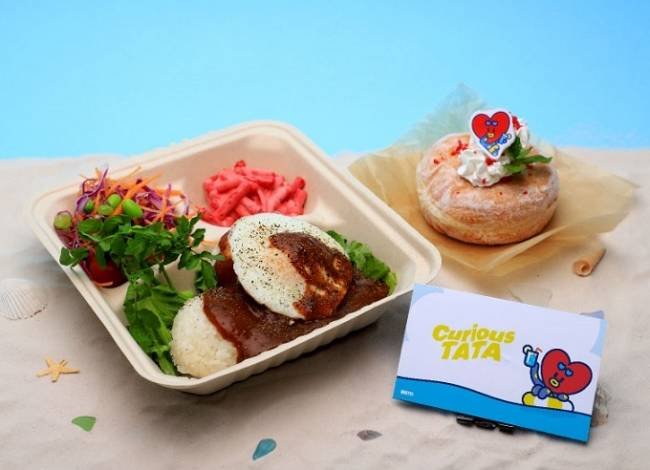 TATA:米飯漢堡