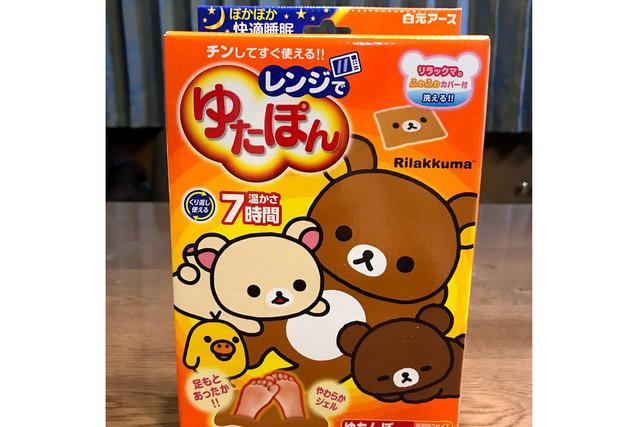 日本白元Earth拉拉熊熱水袋