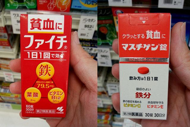 小林製藥貧血改善補鐵錠Fait跟MASTIGEN