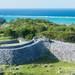 探訪沖繩古蹟文化 被指定為世界遺產的5座沖繩古城【暢遊日本vol.37】|Cue日本 ~讓你的生活變得更有意義~